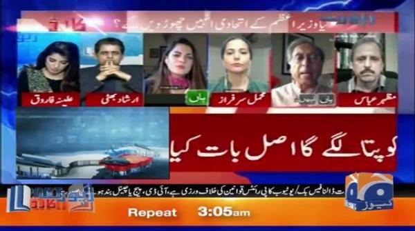 Rasul Bakhsh Rais | Kiya PM Imran ke Ittihadi unhy Chordengy?