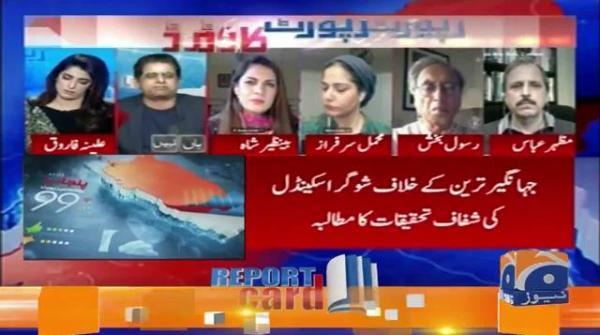 Irshad Bhatti | Kiya PM Imran ke Ittihadi unhy Chordengy?