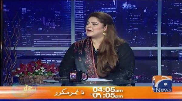 سارہ احمد خبرناک کی مہمان