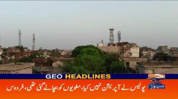 Geo Headlines 08 PM | 18th April 2021