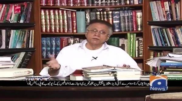 مسلح جتھوں کی اجازت نہیں : وزیراعظم عمران خان