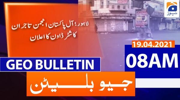 Geo Bulletin 08 AM | 19th April 2021