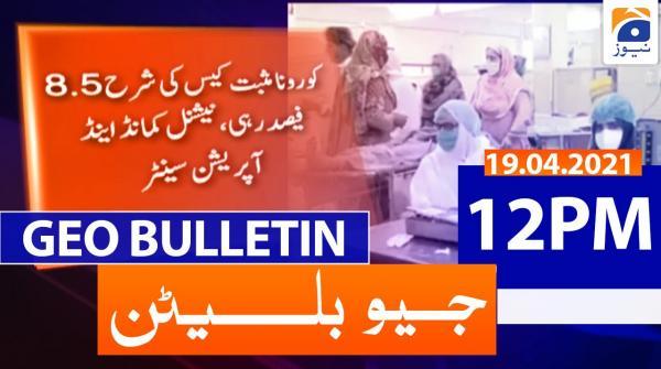 Geo Bulletin 12 PM | 19th April 2021