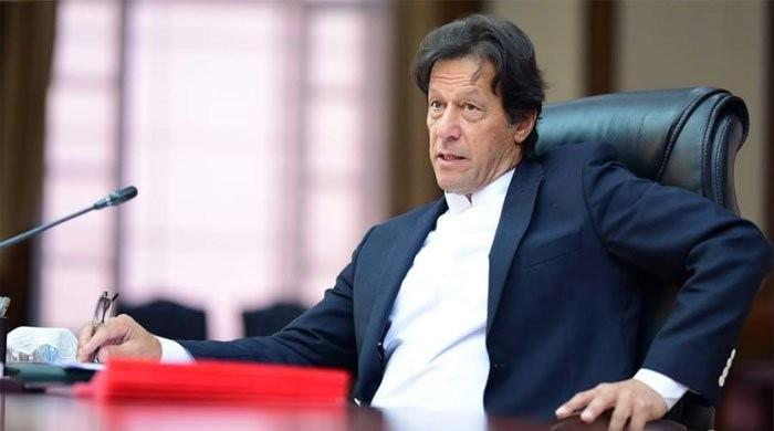 PM Imran Khan chairs meeting to discuss law and order, religious affairs, Jahangir Tareen: sources