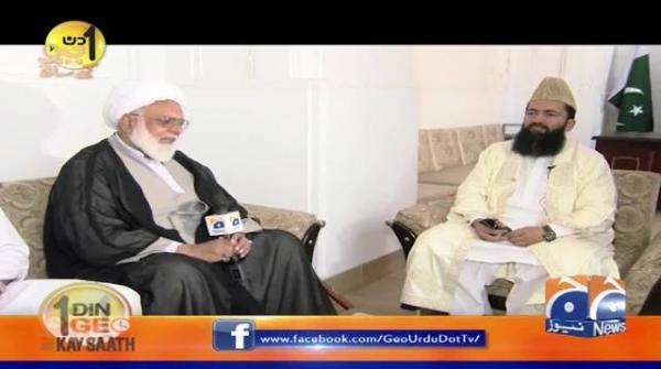 Badshahi Masjid ke Imam ki Haisiyat se Kiya Salary aur Facilities milti hai?