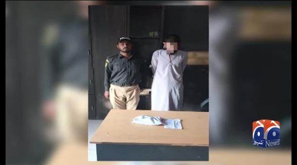 Karachi: Terrorist of banned Tehreek-e-Taliban Bajauri group arrested