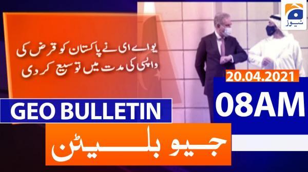 Geo Bulletin 08 AM | 20th April 2021