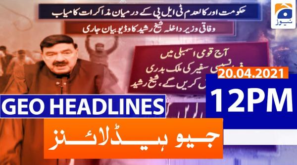 Geo Headlines 12 PM | 20th April 2021