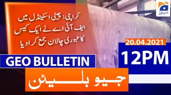 Geo Bulletin 12 PM | 20th April 2021