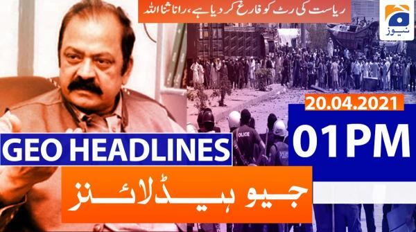 Geo Headlines 01 PM | 20th April 2021