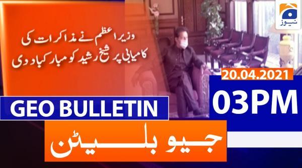 Geo Bulletin 03 PM | 20th April 2021