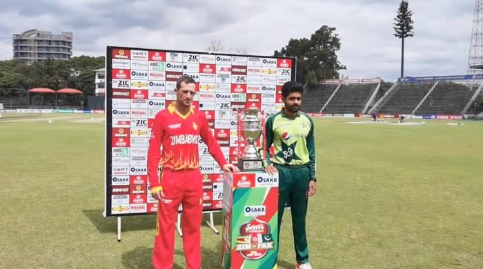 WATCH: Pak vs Zim T20I series trophy unveiled