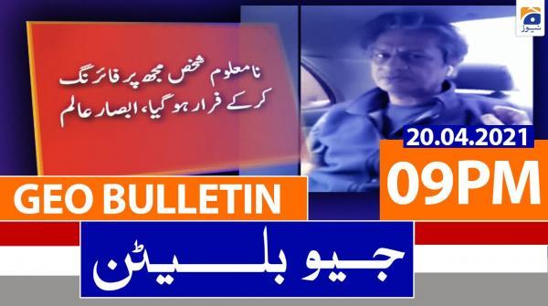 Geo Bulletin 09 PM | 20th April 2021
