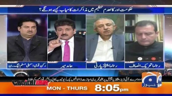 Capital Talk with Hamid Mir | 19th April 2021