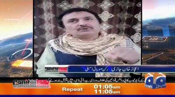 Agar Federal Govt Koi Moahida KAr Leti Hai To Kia Sindh Govt Qubool Kar Legi