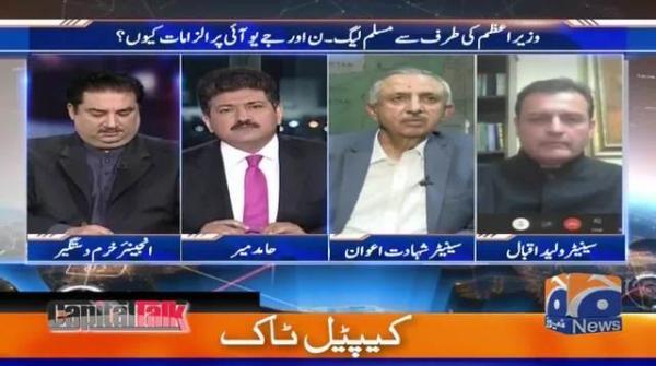 PM Imran Khan Ki Taraf Se PMLN Aur JUI Par Ilzamaat Kyun