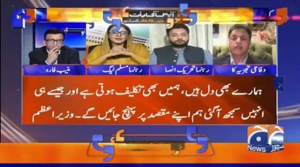 Kia PM Imran Ne Qaum Se Khitab Main Haqaiq Maskh Kiya Hai?