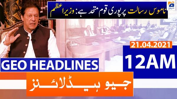 Geo Headlines 12 AM | 21st April 2021