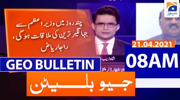 Geo Bulletin 08 AM | 21st April 2021