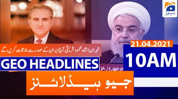 Geo Headlines 10 AM | 21st April 2021