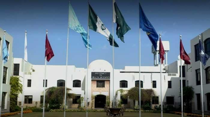 UHS Lahore postpones postgraduate entry test