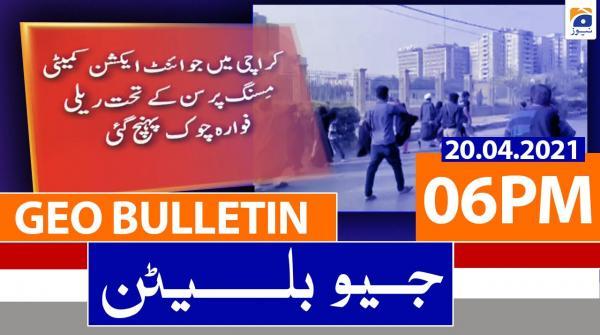 Geo Bulletin 06 PM | 21st April 2021