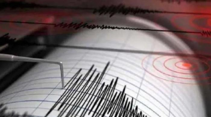 Earthquake tremors felt near Swat