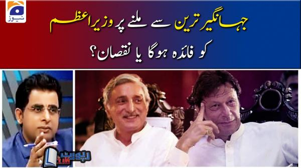 Irshad Bhatti | Kia PM Imran Khan Ko Jahangir Tareen Se Milna Chahiye?