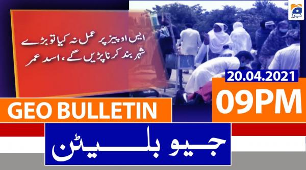 Geo Bulletin 09 PM | 21st April 2021