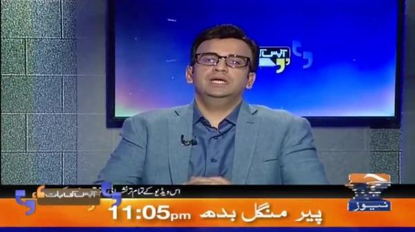 Nasir Durrani Ka Corona Se Inteqal, Pakistan Aik Behtareen Police Officer Se Mehroom Hogaya!