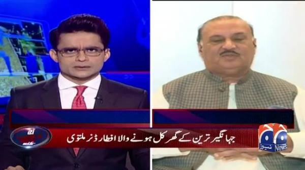 Ties between prime minister, Jahangir Tareen restored: Raja Riaz