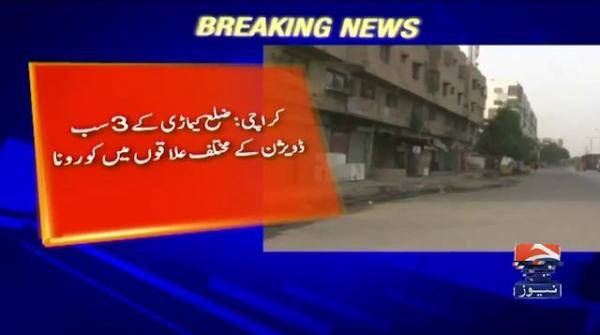 Karachi: Micro Smart Lockdown implemented in 3 sub divisions of Kemari