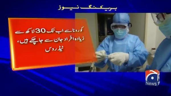 Coronavirus cases growing at alarming rate, WHO warns