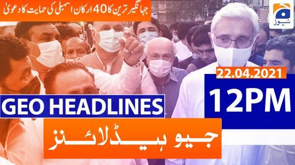 Geo Headlines 12 PM | 22nd April 2021