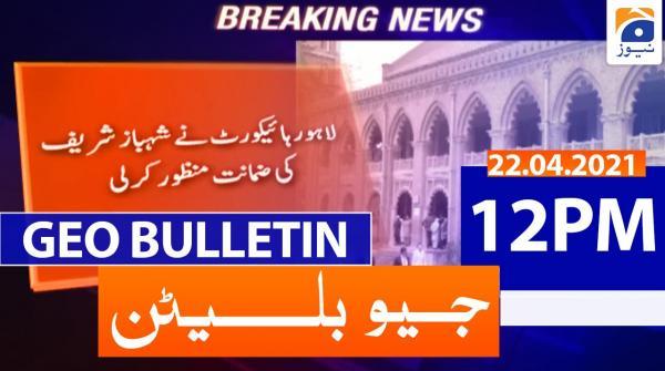 Geo Bulletin 12 PM | 22nd April 2021