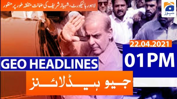 Geo Headlines 01 PM | 22nd April 2021