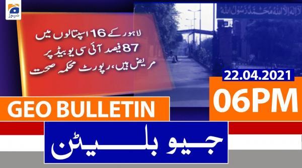 Geo Bulletin 06 PM | 22nd April 2021