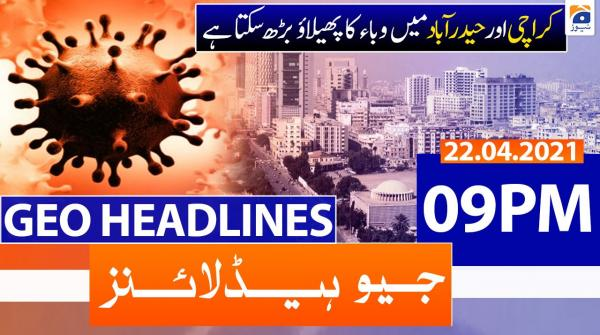 Geo Headlines 09 PM | 22nd April 2021