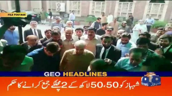 Geo Headlines 05 PM | 22nd April 2021