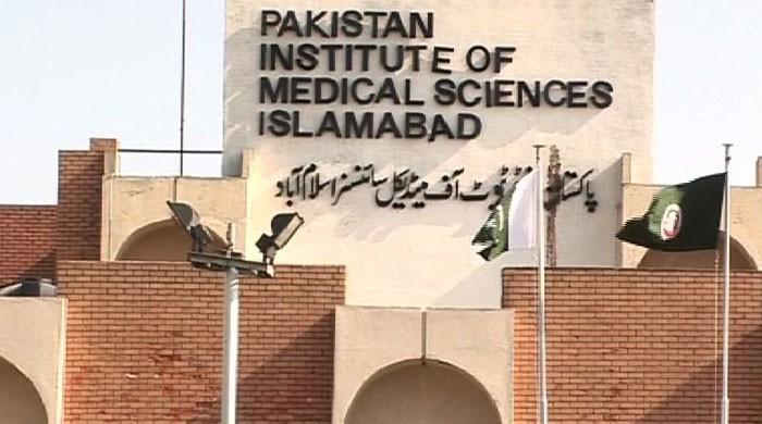 Oxygen supply crisis looms large at Islamabad's PIMS as COVID-19 cases surge