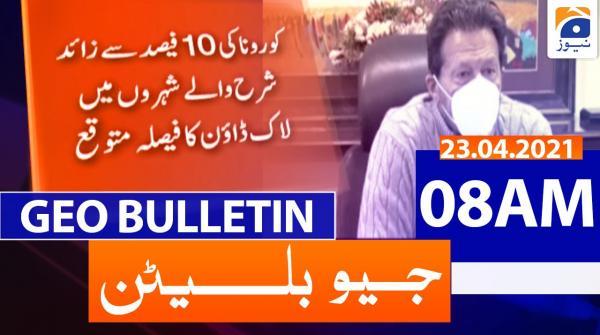 Geo Bulletin 08 AM | 23rd April 2021