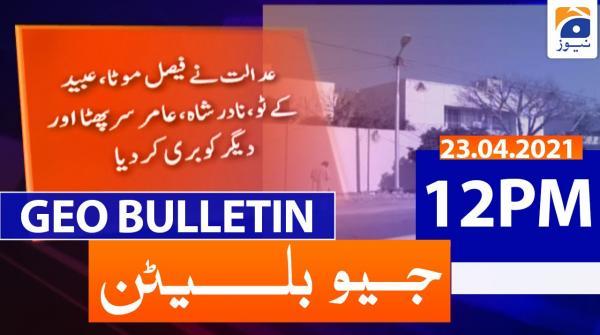 Geo Bulletin 12 PM | 23rd April 2021