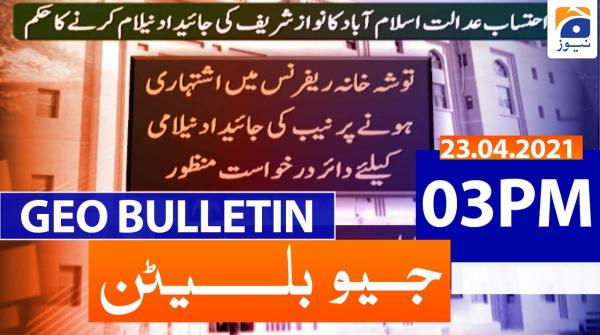Geo Bulletin 03 PM | 23rd April 2021
