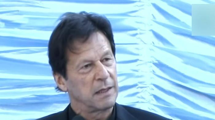 PM Imran Khan says 'only education can change people's fates' during university inauguration