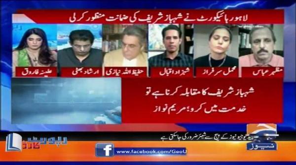 Shahzad Iqbal | Kia Shehbaz Sharif 2022 Main PML-N ko Election Jitwa Sakte Hain?