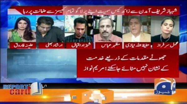 Hafeezullah Niazi | Kia Shehbaz Sharif 2022 Main PML-N ko Election Jitwa Sakte Hain?