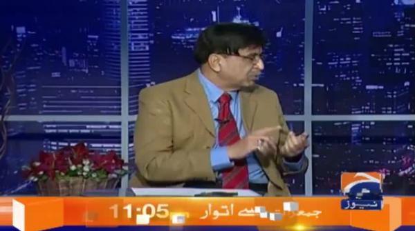 سفرناک میں جانیے صوبہ سندھ کے سرد ترین مقام گورکھ ہل کے بارے میں