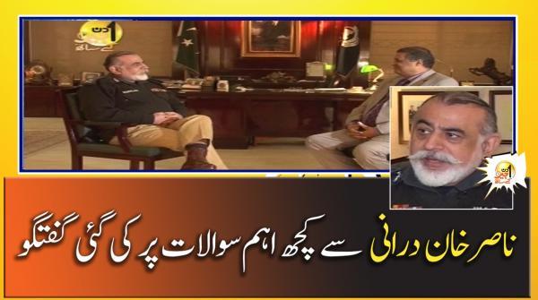 Nasir Khan Durrani se Kuch Aham Sawalat per Guftugu..!!