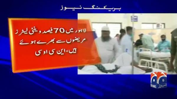 81% of available ventilators occupied in Gujranwala
