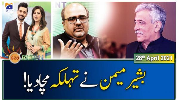 Geo Pakistan | 28th April 2021